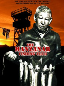 manzanar_fishing_club