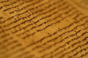 dead-sea-scroll-photo